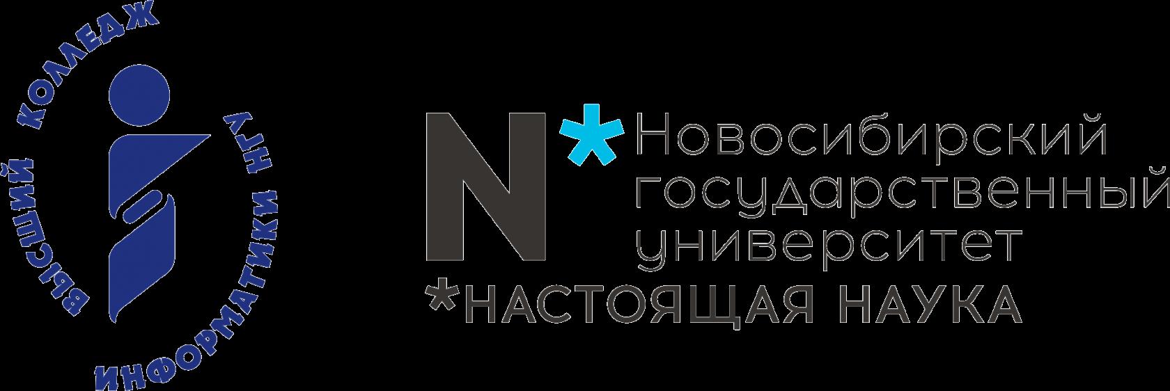 картинка нгу логотип посадки